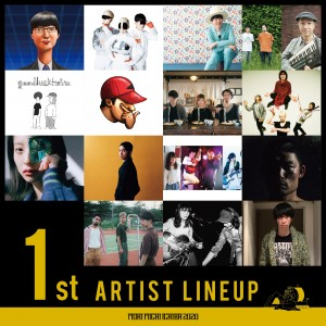 1st_lineup