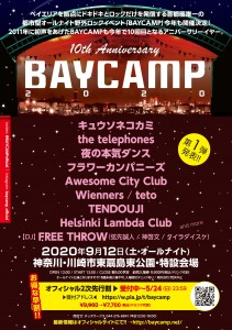 Baycamp2020_flyer_1(fx2