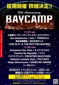 Baycamp2020_1102