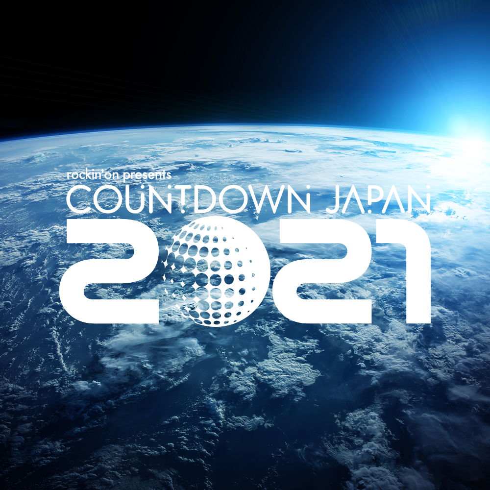 4.CDJ2021_ニュース用図版