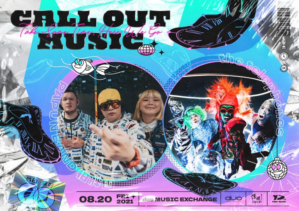 calloutmusic主視覺-日版